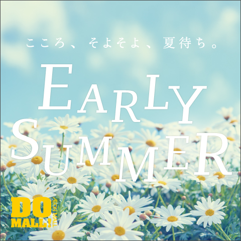 EARLY SUMMER☆2017